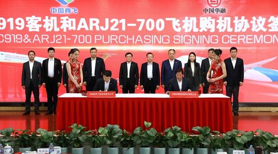 中国商飞与华融金融租赁签署30架C919大型客机和20架ARJ21新支线飞机购机协议