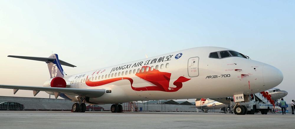 2020年1月19日,江西航空接收首架ARJ21飞机_副本.jpg