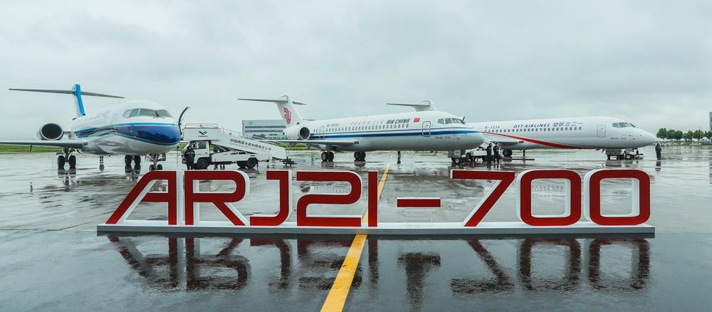 2020年6月28日,ARJ21飞机正式入编国航、东航、南航机队_副本.jpg