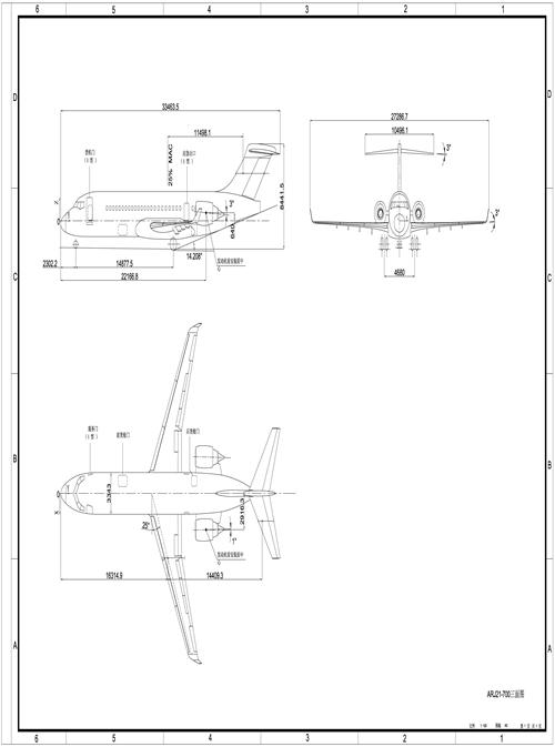 ARJ21飞机三面图
