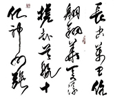 文化园地(原角图-书法).jpg