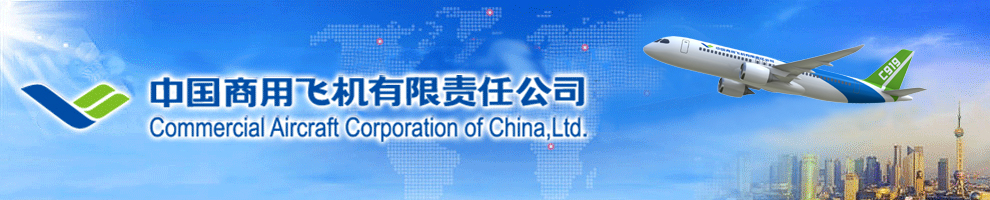 中国兴发娱乐有限责任公司