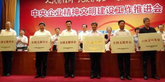 3月1日,中国商飞上海飞机设计研究院和上海飞机制造有限公司双双获得全国文明单位荣誉称号。   上飞院自成立以来,始终坚持以人为本的理念,弘扬社会主义核心价值观,坚持创新创业创造,坚持四个长期,积极培育大飞机精神。上飞公司以创建全国文明单位为载体,以研制安全、经济、舒适、环保的民用飞机为目标,不断推动公司能力建设和文化提升,全面履行社会责任。
