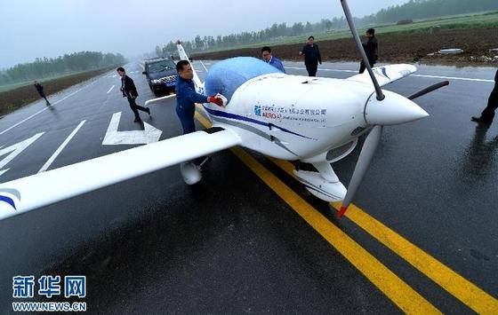 中国商用飞机有限责任公司-江苏首架民企制造小型