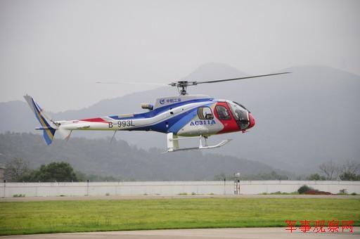 中国商用飞机有限责任公司-国产ac311a直升机成功首飞