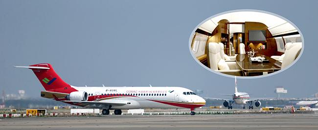 民企老板谈选择ARJ21公务机的理由