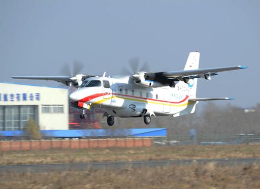 美国faa对中航工业哈飞自行研制的轻型多用途通用支线飞机运12f进行了