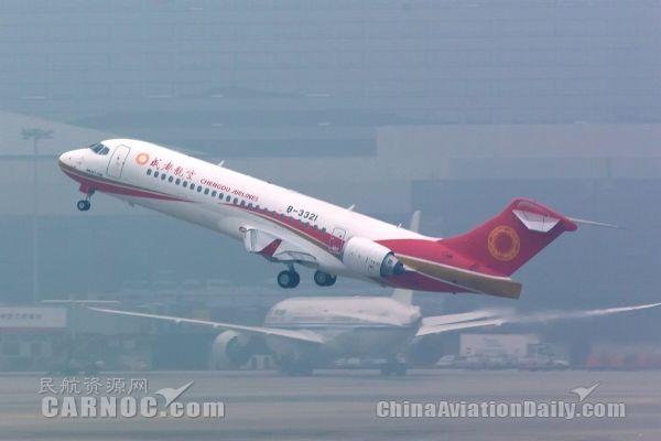 外媒看arj21首航:中国民用飞机发展里程碑
