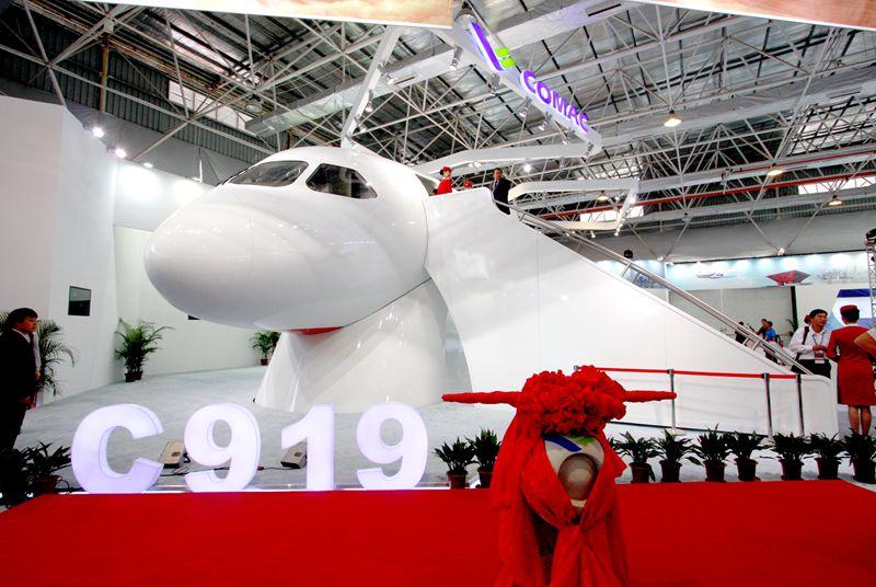 2010年11月15日,C919飞机展示样机首次亮相珠海国际航展。