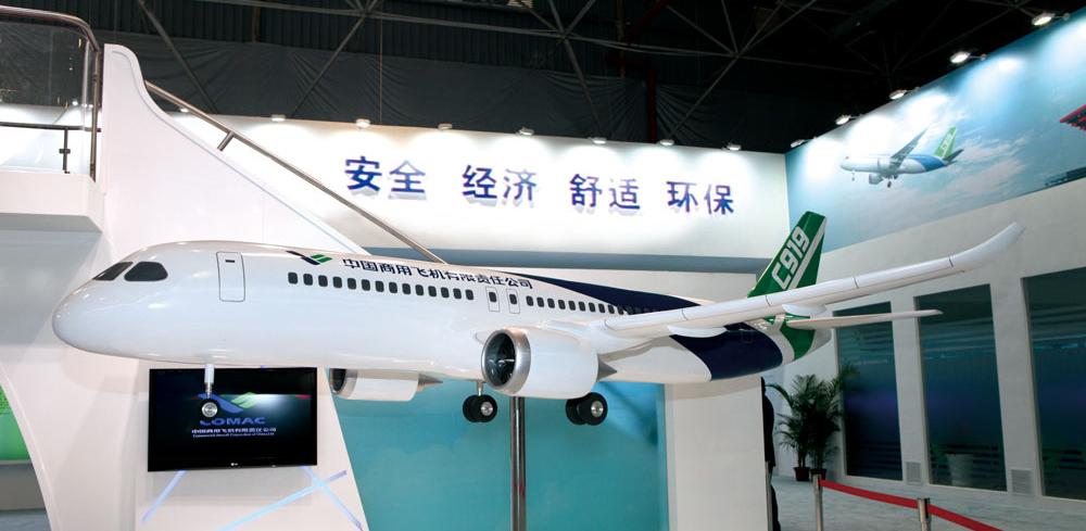c919飞机模型.jpg