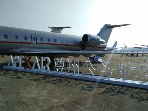 南通至重庆飞机
